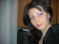 Екатерина Калашникова, 23 февраля , Москва, id26021470