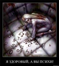 Егор Сентяев