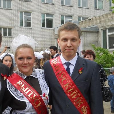Роман Газизов, 17 марта 1995, Казань, id37826190