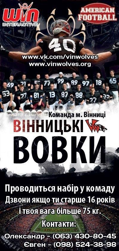 Вадим Гордієнко, 4 января 1987, Винница, id584821
