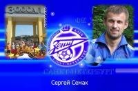 Даниил Шелаевский, 9 июня , Санкт-Петербург, id110291728