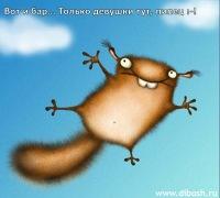 Ivan Komarov, 25 ноября , Санкт-Петербург, id118489389