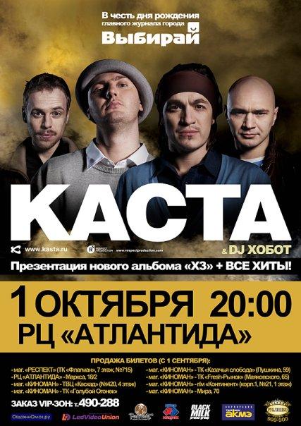 http://cs9497.vkontakte.ru/u22791831/58432809/x_5b675b3b.jpg