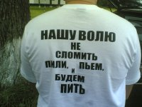 Вадик Буркальцев, 1 апреля 1992, Мукачево, id36672644