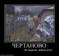 Жека Жека, 23 апреля 1994, Анжеро-Судженск, id52016102
