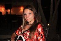 Юлия Гусева, 10 марта 1973, Москва, id59429833