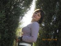 Аня Чемеркина, Ставрополь