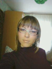 Анюточка Каулина, 22 декабря 1988, Абакан, id91344111