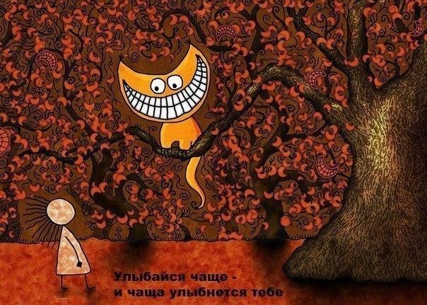 http://cs9497.vk.me/v9497233/f02/t8GvD0K7xrA.jpg