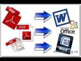 Как конвертировать электронные книги в другие форматы