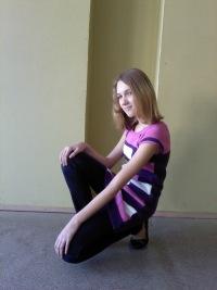 Анна Кучерова, 5 ноября 1997, Переславль-Залесский, id126304699