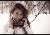Кристина Эдуардовна