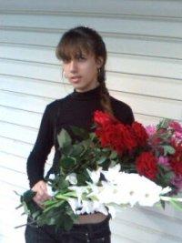 Лира Мельник, 17 мая 1993, Переволоцкий, id39762681