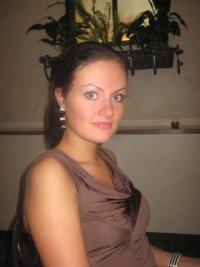 Алёна Миронова, 13 января , Санкт-Петербург, id47537411