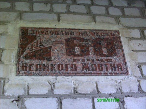 cs9498.vkontakte.ru/u5239287/114787367/x_26ba60de.jpg