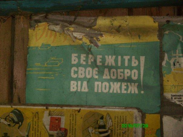 cs9498.vkontakte.ru/u5239287/114787367/x_44cc0295.jpg