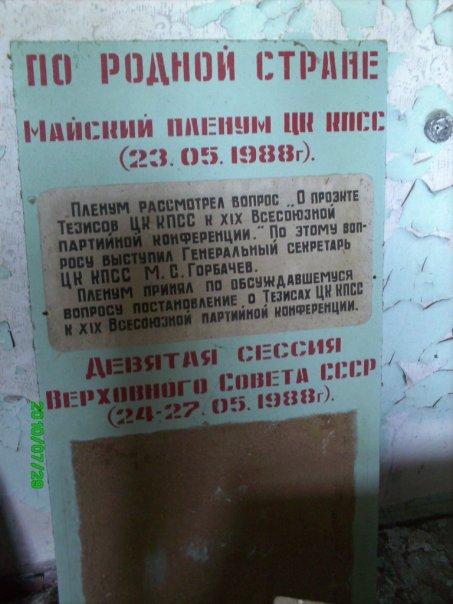 cs9498.vkontakte.ru/u5239287/114787367/x_a660f9b8.jpg