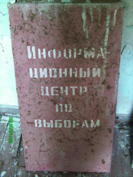 cs9498.vkontakte.ru/u5239287/114787367/x_d0f85dec.jpg