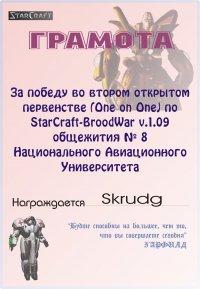 Jnbkjvkfg Sfgnbcvn, 30 октября 1992, Сватово, id73292486