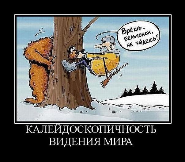 Видеозаписи раб пепельница вконтакте
