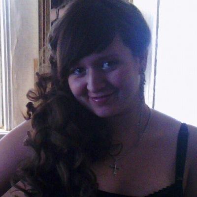 Кристина Самкова, 17 июня 1991, Стерлитамак, id103773016