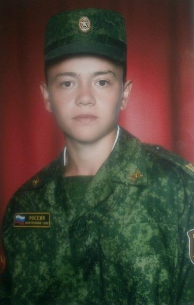 Тимур Хамзин, 25 декабря 1994, Челябинск, id56614551
