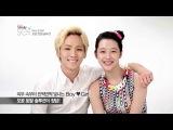 Реклама от Etude House - как правильно пользоваться средствами корейской косметики    Корейская косметика