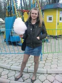 Юлия Тулейкина, 20 июня , Выкса, id51992320
