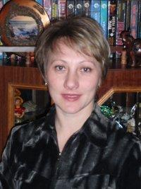 Светлана Шлыкова, 16 декабря , Абакан, id88634705