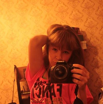 Вика Еремеева, 12 июня , Черкесск, id164610106