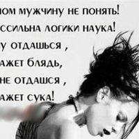 Кристина Осипова, 2 февраля 1993, Киев, id211103274