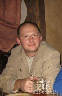 Ростислав Чубич, Москва