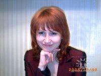 Елена Лобанова, Каракол