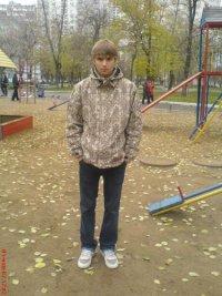 Димка Белый, 28 ноября , Москва, id7275141