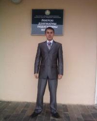 Саша Пинчук, 27 октября , Краснодар, id110644039