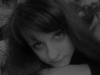 Ирина Топорко ( сибиль ), 9 апреля 1979, Азов, id110671087