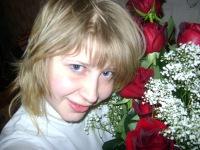 Екатерина Александровна, 17 мая , Нижний Новгород, id120318724