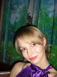Ольга Берюх, 7 февраля 1988, Тулун, id125603549