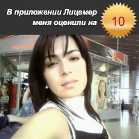 Дзерасса Тотоева, 6 декабря 1989, Санкт-Петербург, id34706581