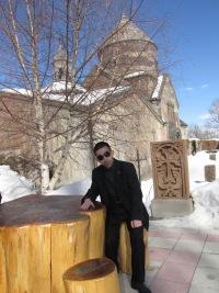 Мишка Сагоян, Армавир