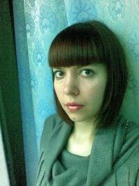 Анжела Беляева, 30 апреля 1983, Краснодар, id44660575