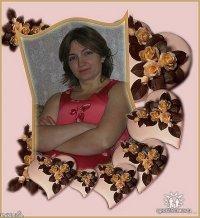 Марина Мозылева, 20 февраля 1963, Москва, id48556005
