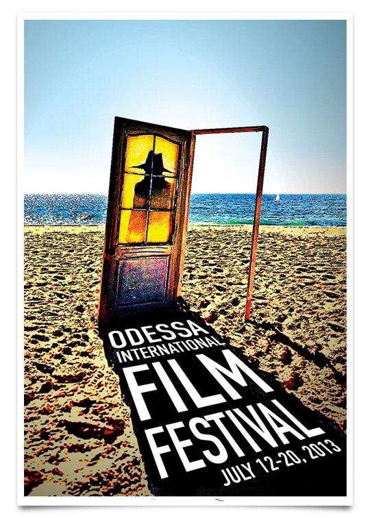 Летняя киношкола в рамках Одесского международного кинофестиваля 2013