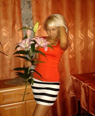 Екатерина Неганова, 27 апреля 1989, Санкт-Петербург, id1635699