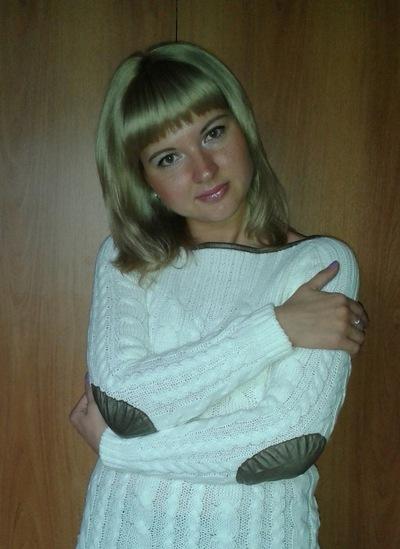 Елена Ушакова, 22 мая 1986, Еманжелинск, id50771873