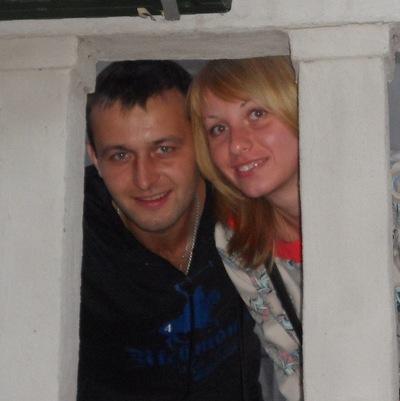 Екатерина Кувшинова, 5 июля , Чкаловск, id92265950
