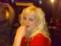 Анна Москалева, 22 сентября 1996, Южно-Сахалинск, id101283782