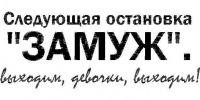 Артурчик Перелигин, 5 марта 1984, Луганск, id146208266