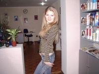 Anita Paladi, 12 апреля , Новый Уренгой, id152070821