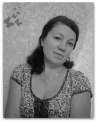 Римма Чернова, 6 ноября , Москва, id92932639